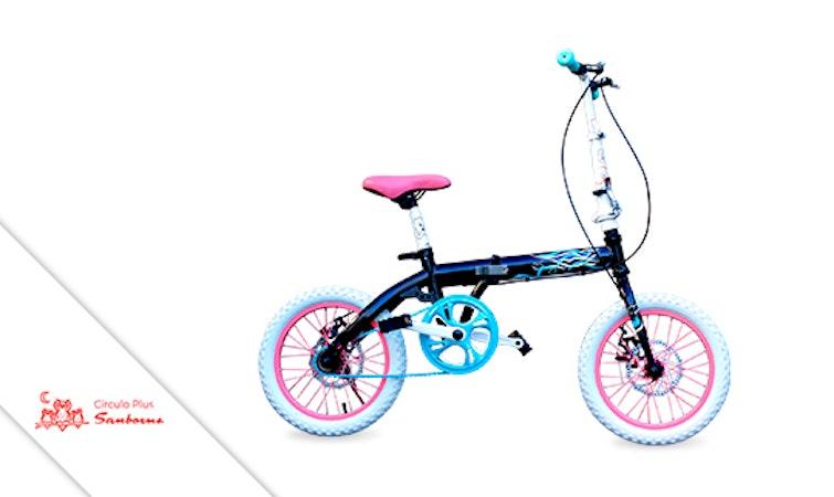 Bia Bicicleta plegable Pat Avenue